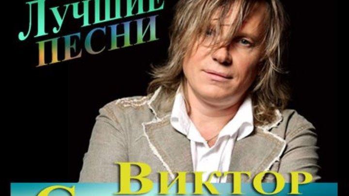 Виктор Салтыков гр.Электроклуб 1988-1995г.
