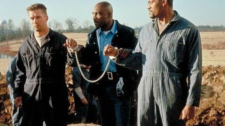 Беглецы (1996)