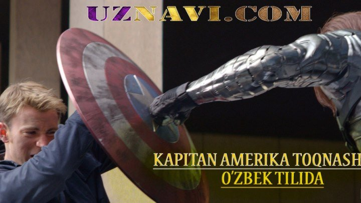 Kapitan amerika to'qnashuv (o'zbek tilida)HD primyera