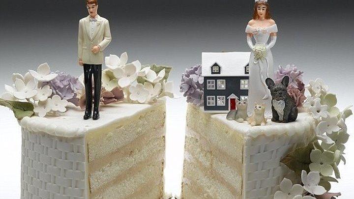 Брачный контракт или семейные ценности?