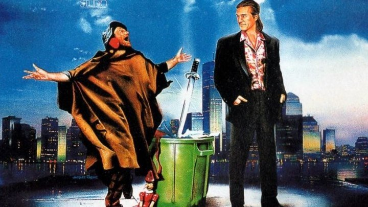 Король-рыбак (комедийная драма Терри Гиллиама с Робином Уильямсом и Джеффом Бриджесом) | США, 1991