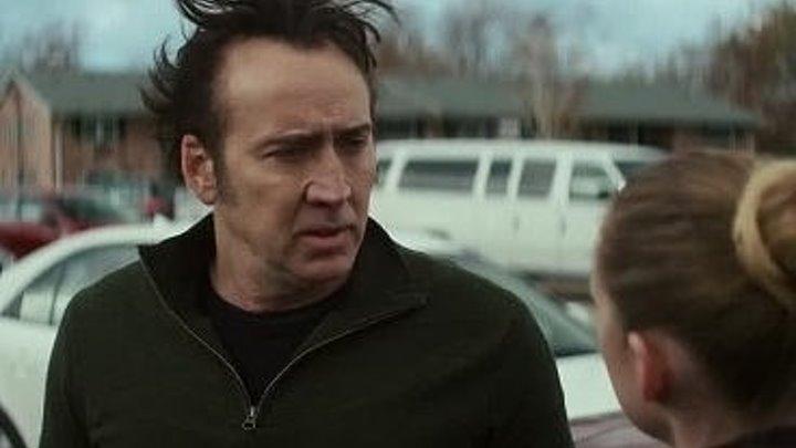 Человек человеку волк. триллер, драма,криминал
