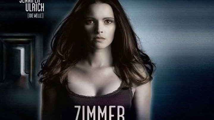 """""""Комната страха №205"""" Ужасы, Драма."""