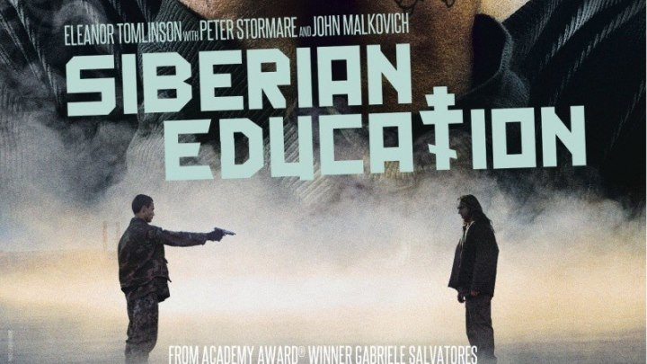 """Сибирское воспитание / Educazione siberiana"" 2013"