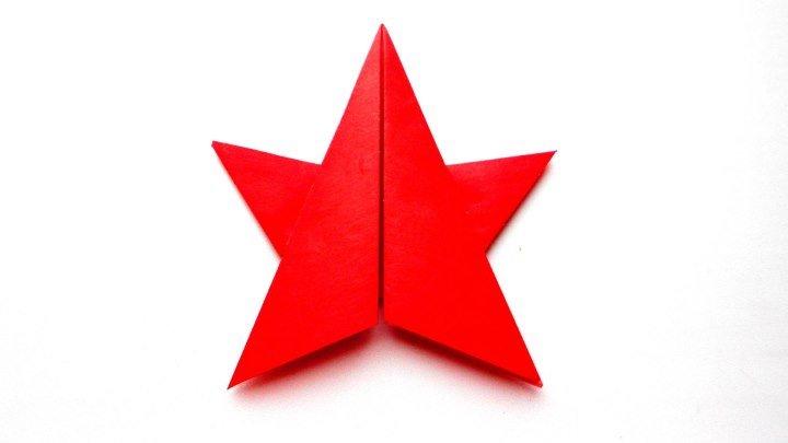 Оригами звезда из бумаги. Подарок папе на 23 февраля