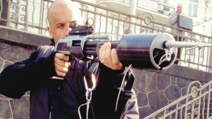 Т.р.и. И.к.с.а. 2002 HD (боевик)