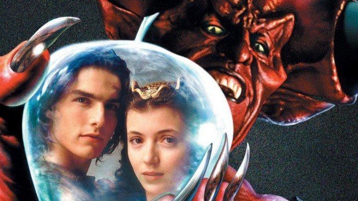 Легенда [полная режиссерская версия] (приключенческий фэнтези Ридли Скотта с Томом Крузом) | США-Великобритания, 1985