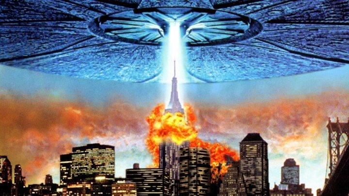 День независимости Ultra HD(фантастика, приключенческий фильм)1996
