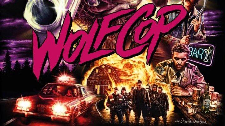 Волк полицейский (2014) ужасы @