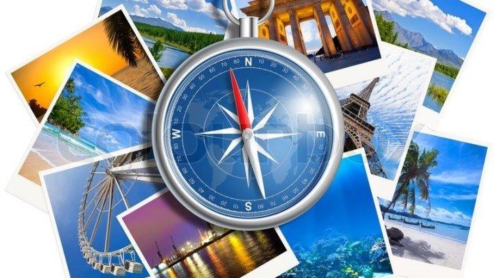 Путешествие по миру за 1 минуту! Удивительное видео!