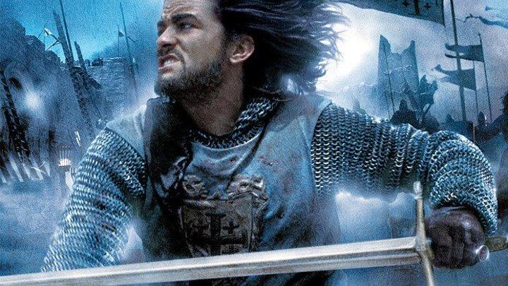 """""""Царство небесное"""" HD Боевик, Драма, Приключения, Военный."""