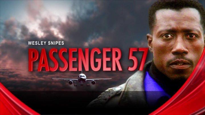 ПАССАЖИР 57 / Passenger 57 (1992)