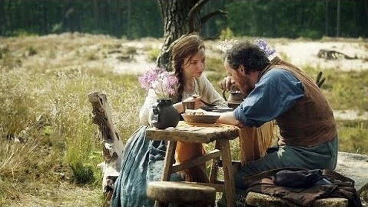 О рыбаке и его жене (2013)