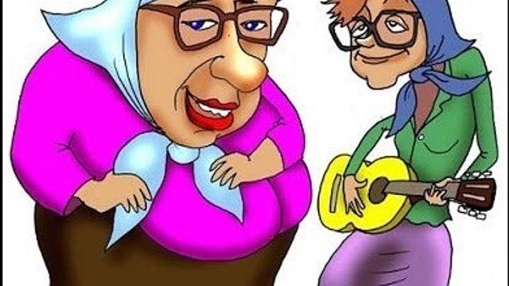 Ржачные Анекдоты!!! Новые Русские Бабки рассказывают анекдоты 👍