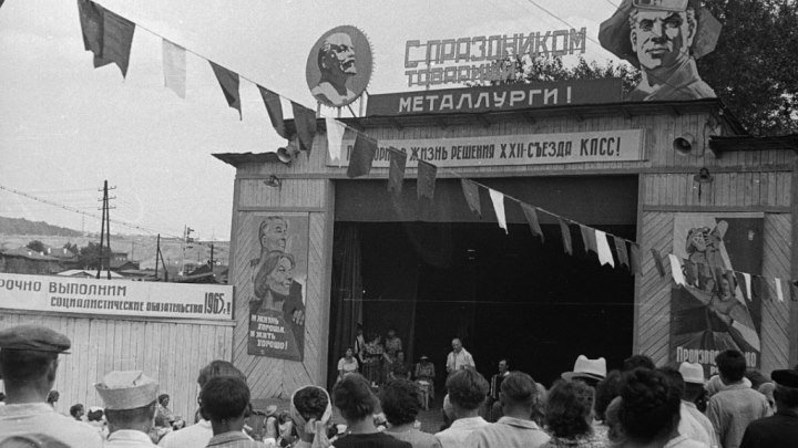 1964 - Владислав Туманов - Песня о старом Алапаевске (клип)