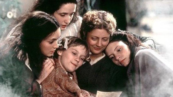 Маленькие женщины (семейная мелодрама с Вайноной Райдер и Сьюзен Сарандон) | США-Канада, 1994