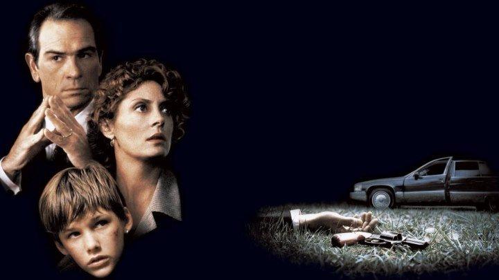 Клиент (криминальный триллер с Сьюзен Сарандон и Томми Ли Джонсом) | США, 1994