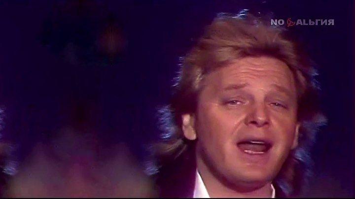 """Юрий Антонов - """"От печали до радости"""" 1987."""