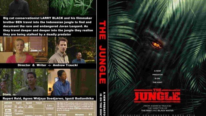 Джунгли (2013) ужасы @