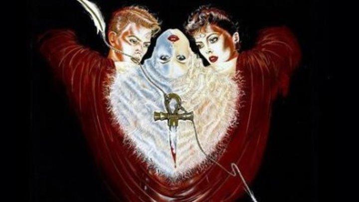Голод (мистический триллер с Катрин Денев, Дэвидом Боуи, Сьюзен Сарандон) | Великобритания-США, 1983