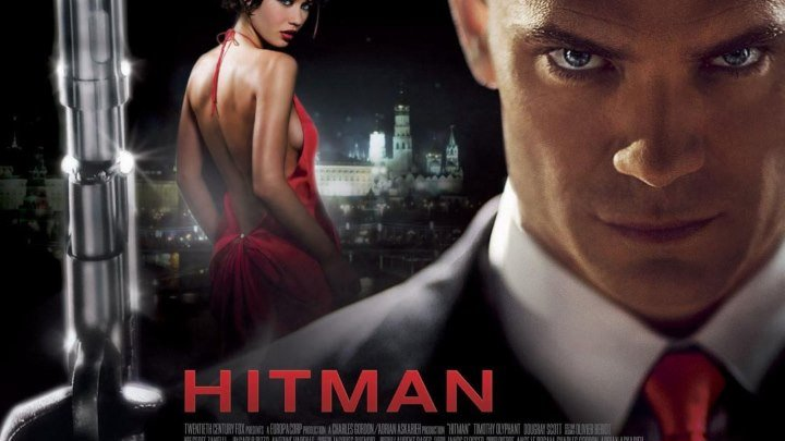 Хитмэн 2007 боевик, триллер, драма, криминал