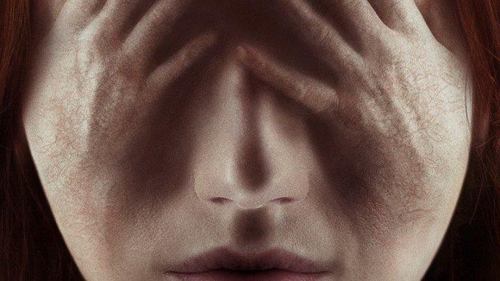 Окулус 2013 Фильм ужасов, Триллер