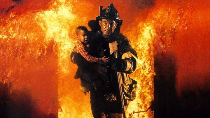 Огненный вихрь (драматический триллер с Куртом Расселом, Уильямом Болдуином, Робертом Де Ниро) | США, 1991