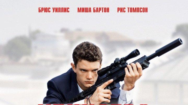 """Убийство школьного президента"" HD+ Комедия"