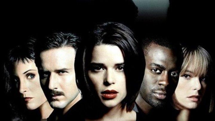 Крик 3 (2000)