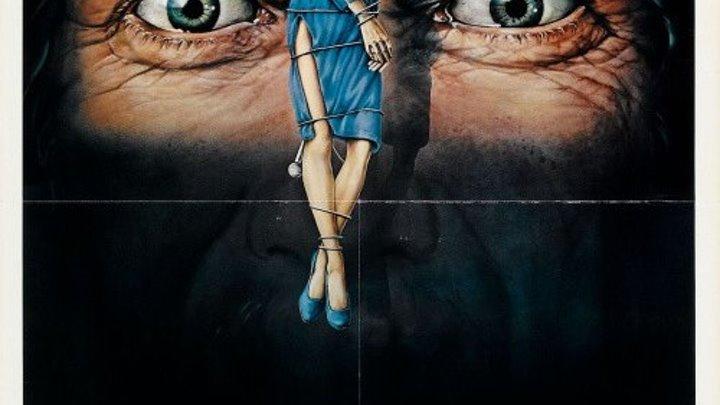 Око за око (1981) An Eye for an Eye
