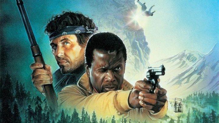 Стреляй на поражение (приключенческий боевик с Сидни Пуатье и Томом Беренджером)   США, 1988