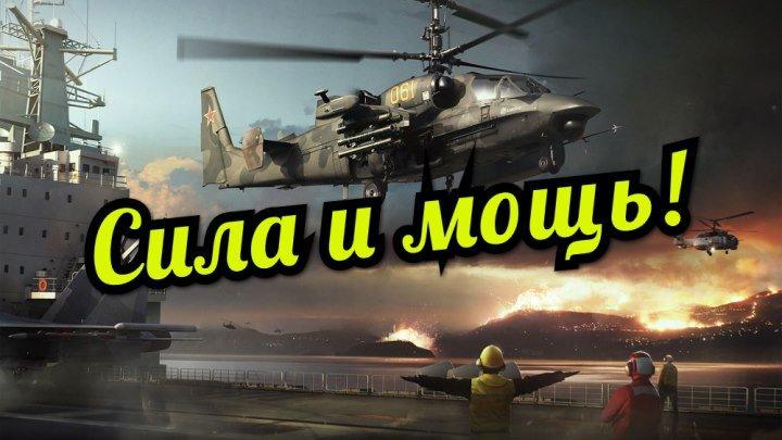 Российские боевые вертолеты вошли в топ лучших в мире