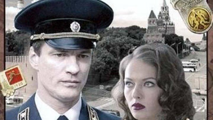 Восхождение на Олимп 5-8 серия (2016) Криминальный сериал ¦ HD720