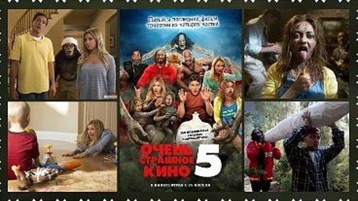 Очень страшное кино 5 (2013) ужасы @