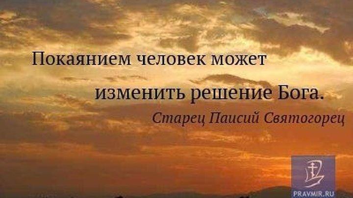 """""""Покаяние основа духовной жизни"""" протоиерей Михаил Швалагин"""