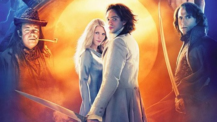 Звездная пыль (2007)Жанр: Фэнтези, Мелодрама, Приключения.