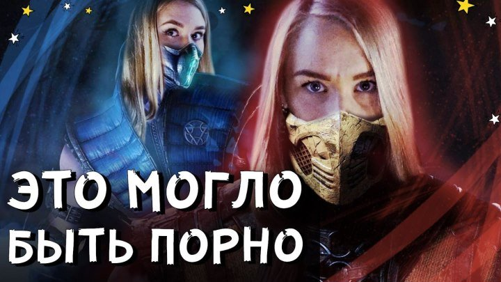 ЖЕНСКОЕ FATALITY! GIRLS VS MORTAL KOMBAT