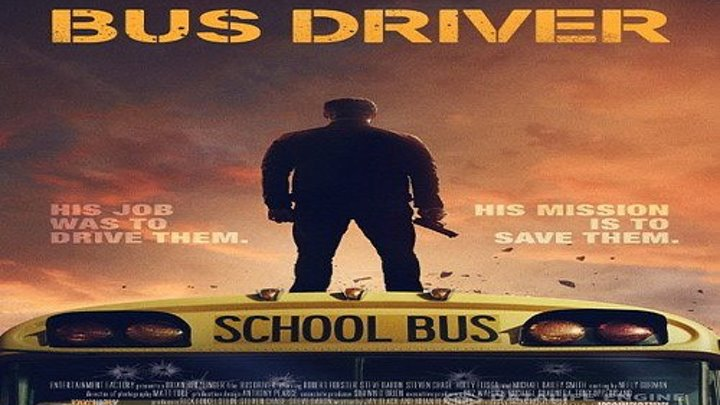 Водитель автобуса_ боевик