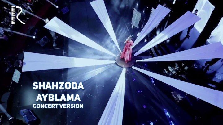 Shahzoda - Ayblama | Шахзода - Айблама (concert version 2016)