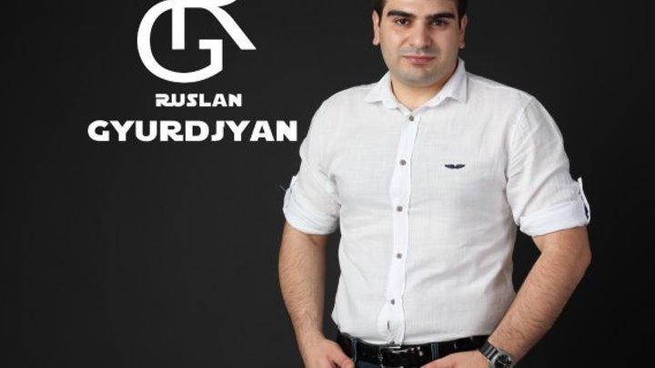 RUSLAN (Ruslan Gyurjian) - Джана Джана (NEW 2017) ♫☆ERGER★NET☆♫