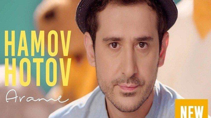 ➷ ❤ ➹Arame - Hamov Hotov (Official Video 2016)➷ ❤ ➹