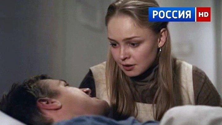 "РУССКАЯ МЕЛОДРАМА ""ПОДМЕНА на МИГ"""