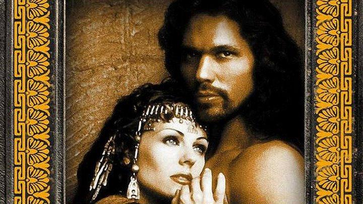 Библейские сказания 06 Самсон и Далила 1996