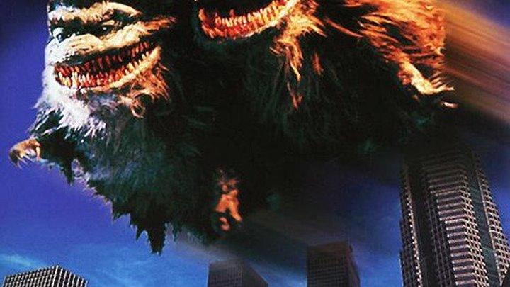 Зубастики 3 _Critters_3_1991_ Жанр: Ужасы, Фантастика, Боевик, Комедия. Страна: США.
