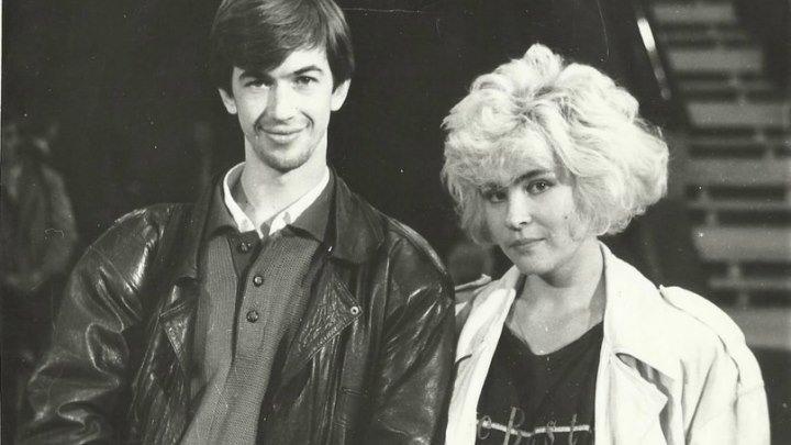 гр.Каролина - Звездный вечер 1990г.