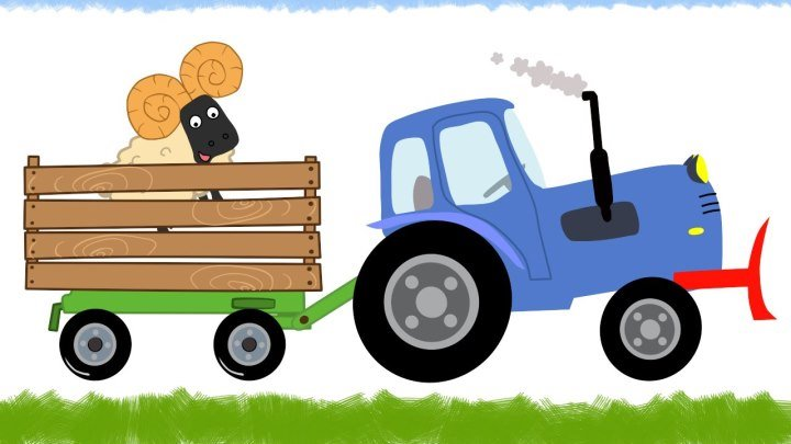 Синий Трактор . Мультик про машинки . Учим цифры . Развивающий мультик
