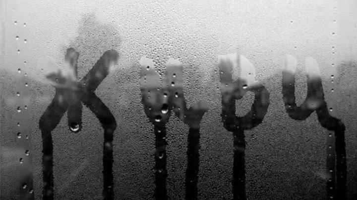 По просьбе о. Дмитрия Смирнова. Короткометражный фильм «Живи!» Россия, 2016 г.