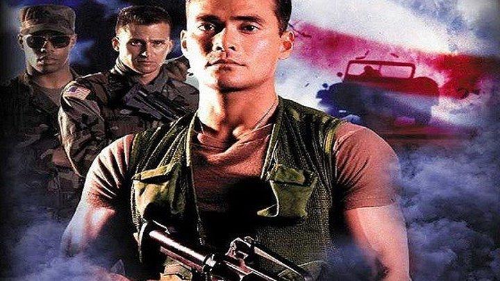 База - The Base (1999)