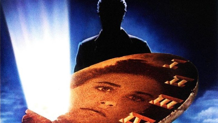 Седьмая печать (мистическая драма с Деми Мур) | США, 1988