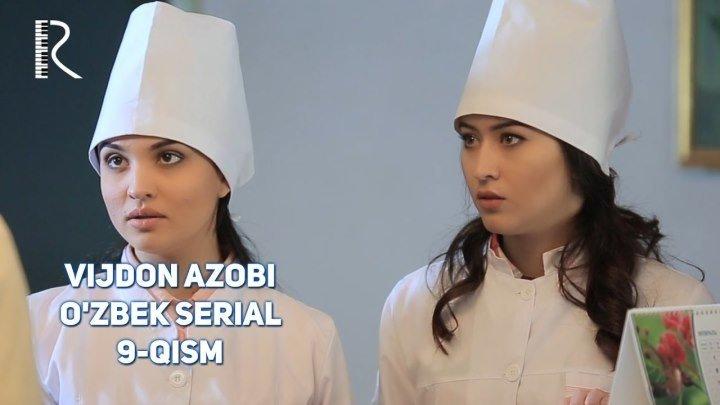 Vijdon azobi (o'zbek serial) | Виждон азоби (узбек сериал) 9-qism